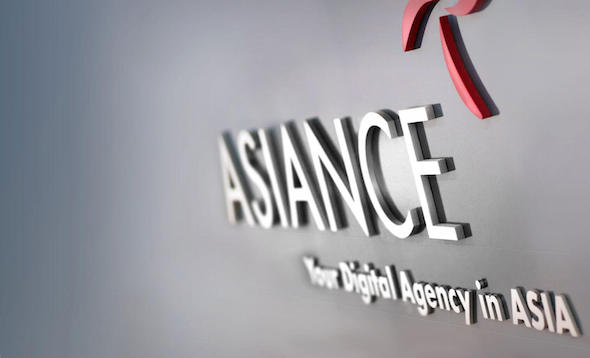 Asiance_about